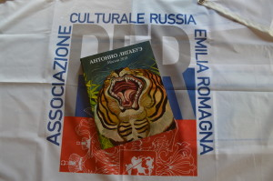 Catalogo Ligabue Mosca