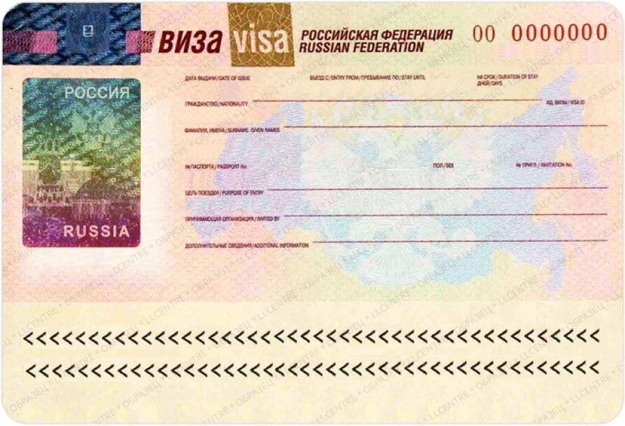 visto per la russia agenzia bologna modena reggio emilia