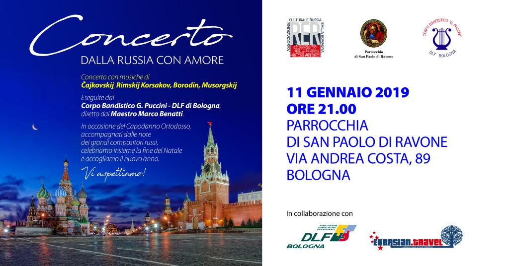 Concerto Natale ortodosso 2019 Bologna